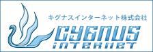 札幌市ホームページ制作
